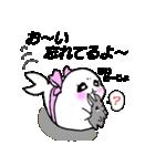 アザラシにくたま 【日常連絡編】(個別スタンプ:21)