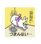 アザラシにくたま 【日常連絡編】(個別スタンプ:22)