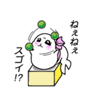 アザラシにくたま 【日常連絡編】(個別スタンプ:25)