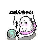 アザラシにくたま 【日常連絡編】(個別スタンプ:29)