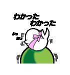 アザラシにくたま 【日常連絡編】(個別スタンプ:32)