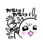 アザラシにくたま 【日常連絡編】(個別スタンプ:35)