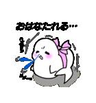 アザラシにくたま 【日常連絡編】(個別スタンプ:36)
