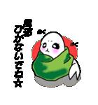 アザラシにくたま 【日常連絡編】(個別スタンプ:37)