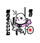 アザラシにくたま 【日常連絡編】(個別スタンプ:39)