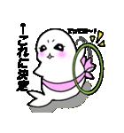アザラシにくたま 【日常連絡編】(個別スタンプ:40)