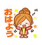 ほのぼのカノジョ 【冬のパステルカラー】(個別スタンプ:01)