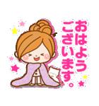 ほのぼのカノジョ 【冬のパステルカラー】(個別スタンプ:02)