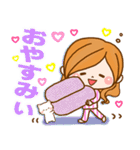 ほのぼのカノジョ 【冬のパステルカラー】(個別スタンプ:03)