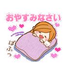 ほのぼのカノジョ 【冬のパステルカラー】(個別スタンプ:04)