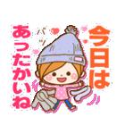ほのぼのカノジョ 【冬のパステルカラー】(個別スタンプ:05)