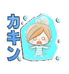ほのぼのカノジョ 【冬のパステルカラー】(個別スタンプ:07)