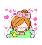 ほのぼのカノジョ 【冬のパステルカラー】(個別スタンプ:08)