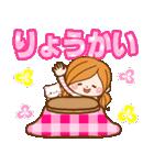 ほのぼのカノジョ 【冬のパステルカラー】(個別スタンプ:10)