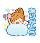 ほのぼのカノジョ 【冬のパステルカラー】(個別スタンプ:13)