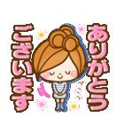 ほのぼのカノジョ 【冬のパステルカラー】(個別スタンプ:14)