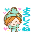 ほのぼのカノジョ 【冬のパステルカラー】(個別スタンプ:15)