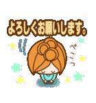 ほのぼのカノジョ 【冬のパステルカラー】(個別スタンプ:16)
