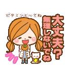 ほのぼのカノジョ 【冬のパステルカラー】(個別スタンプ:19)