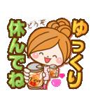 ほのぼのカノジョ 【冬のパステルカラー】(個別スタンプ:20)