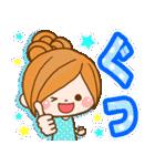 ほのぼのカノジョ 【冬のパステルカラー】(個別スタンプ:22)