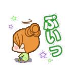 ほのぼのカノジョ 【冬のパステルカラー】(個別スタンプ:25)