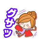 ほのぼのカノジョ 【冬のパステルカラー】(個別スタンプ:26)
