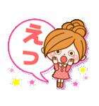 ほのぼのカノジョ 【冬のパステルカラー】(個別スタンプ:27)