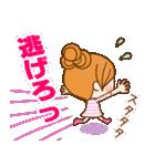 ほのぼのカノジョ 【冬のパステルカラー】(個別スタンプ:29)