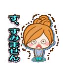 ほのぼのカノジョ 【冬のパステルカラー】(個別スタンプ:31)