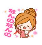 ほのぼのカノジョ 【冬のパステルカラー】(個別スタンプ:32)