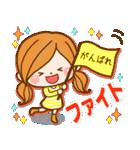ほのぼのカノジョ 【冬のパステルカラー】(個別スタンプ:33)