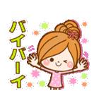 ほのぼのカノジョ 【冬のパステルカラー】(個別スタンプ:35)