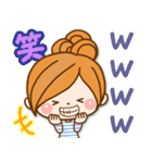 ほのぼのカノジョ 【冬のパステルカラー】(個別スタンプ:36)