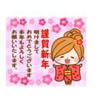ほのぼのカノジョ 【冬のパステルカラー】(個別スタンプ:38)