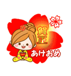 ほのぼのカノジョ 【冬のパステルカラー】(個別スタンプ:39)