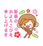 ほのぼのカノジョ 【冬のパステルカラー】(個別スタンプ:40)
