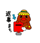 がんばれ!!ゴン太くん(個別スタンプ:2)