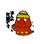 がんばれ!!ゴン太くん(個別スタンプ:6)