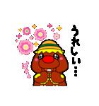 がんばれ!!ゴン太くん(個別スタンプ:7)