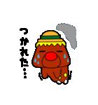 がんばれ!!ゴン太くん(個別スタンプ:8)
