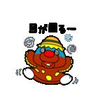 がんばれ!!ゴン太くん(個別スタンプ:10)