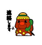 がんばれ!!ゴン太くん(個別スタンプ:11)