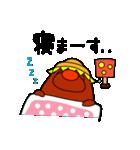 がんばれ!!ゴン太くん(個別スタンプ:12)