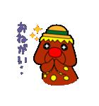がんばれ!!ゴン太くん(個別スタンプ:14)