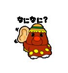 がんばれ!!ゴン太くん(個別スタンプ:17)