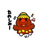 がんばれ!!ゴン太くん(個別スタンプ:18)