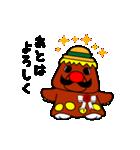 がんばれ!!ゴン太くん(個別スタンプ:20)