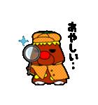 がんばれ!!ゴン太くん(個別スタンプ:23)