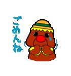 がんばれ!!ゴン太くん(個別スタンプ:26)